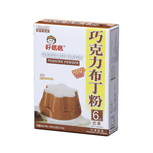 Chocolate Pudding Powder (105g)