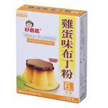 Egg Pudding Powder (105g)